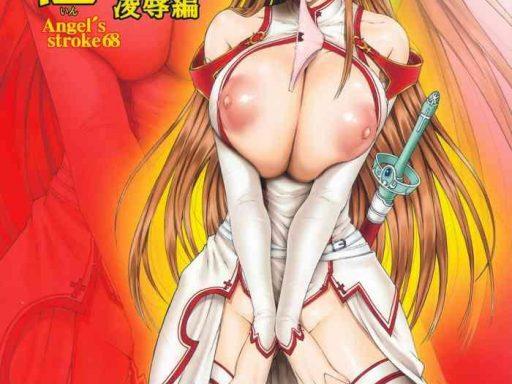 angel x27 s stroke 68 asuna inline ryoujokuasuna gang rape chapter cover