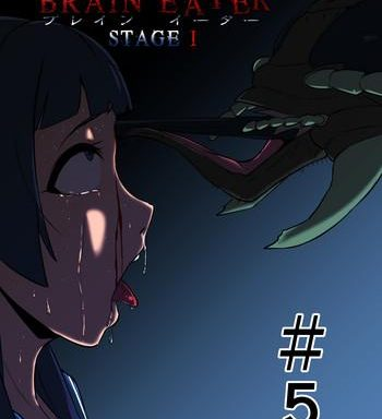 brain eater stage 1 5 6 cover