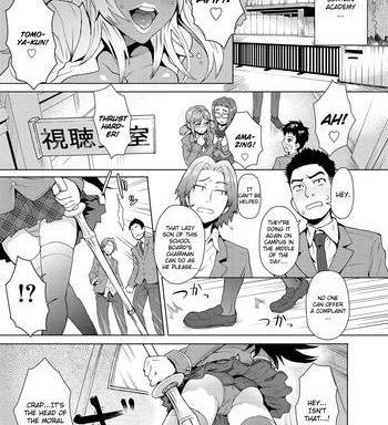 joshi kousei fuuki kai a school committee for indiscipline ch 1 3 cover