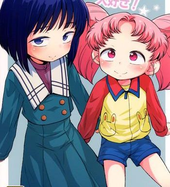 onii chan daisuki cover