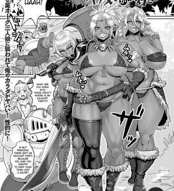 orc musume wa ikemen ga osuki orc girls love handsome guys cover