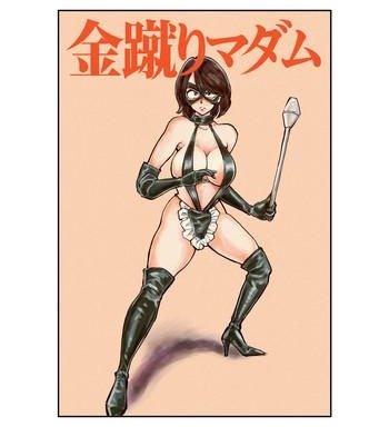 pecan makunouchi kinkeri madam kick in the balls madam english tigoris translates cover