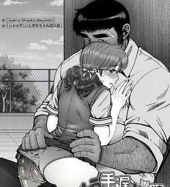 Hentai doraemon Nobita Shizuka