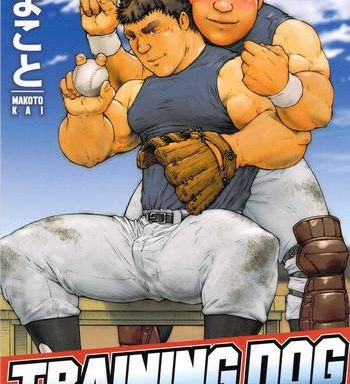 training dog ch 1 7 cover