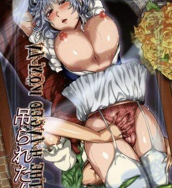tsurareta onna the hanged woman cover