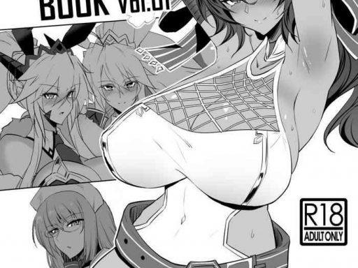 zikoman sukebe book vol 01 cover