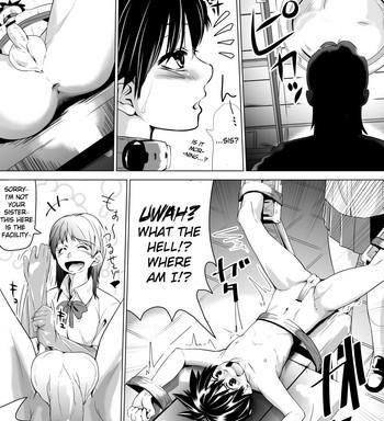 ano shisetsu ni hairitai i wanna join the facility cover