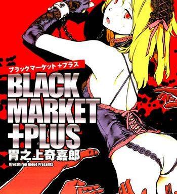 black market plus ch 1 10 cover