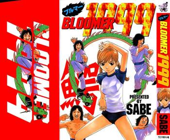 bloomer 1999 cover