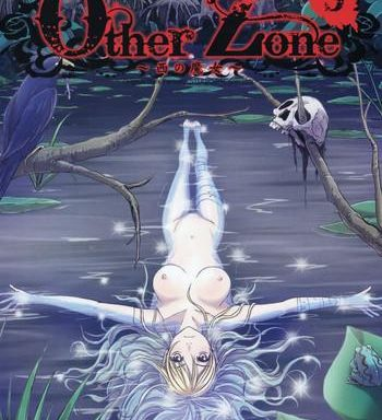 c88 studio pal nanno koto other zone 5 nishi no majo other zone 5 the witch of the west wizard of oz english kenren cover