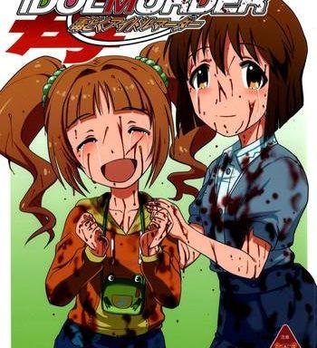 dokudoku idol murder cover