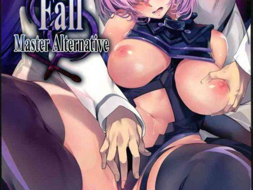 fall master alternative cover