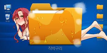 secret folder ch 1 8 cover