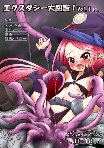 ecstasy daizukan vol 1 cover