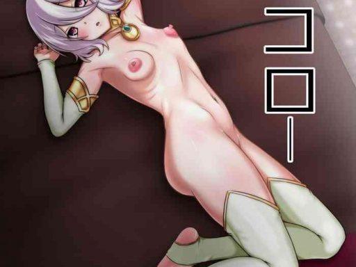 fuwa fuwa pinkchan kokoro princess connect re dive cover