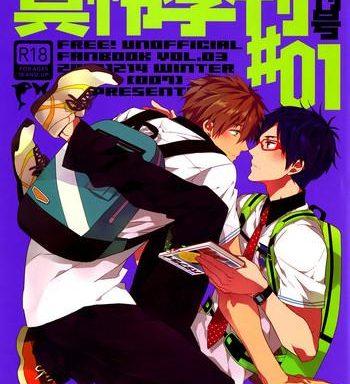 makorei kikan 01 makorei quarterly 1 cover
