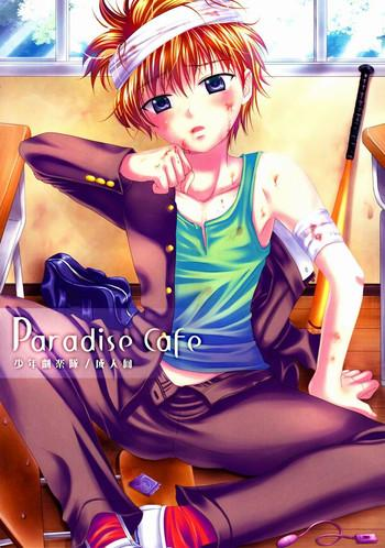 paradise cafe cover
