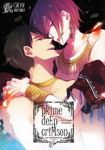 prime deep crimson cover