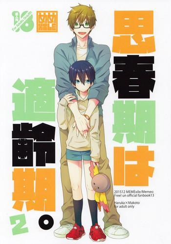 shishunki wa tekireiki 2 cover