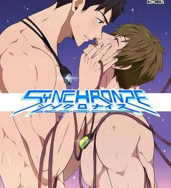 synchronize cover