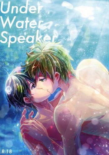 under water speaker cover