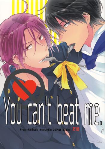 you can x27 t beat me cover